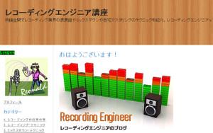 Recording69